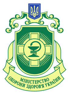 Emblem_of_the_Ministry_of_Health_of_Ukraine